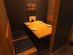 完全個室 ゆったり寛げるテーブル席