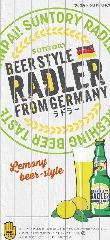【席のみ予約】【ネット予約限定】17:00~19:00特典♪ドイツ『生』ラドラー何杯飲んでも1杯100円!